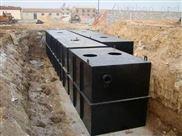 新疆医院污水处理设备厂家