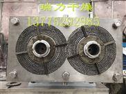 廠家氧化鋅脫硫劑汙泥造粒機