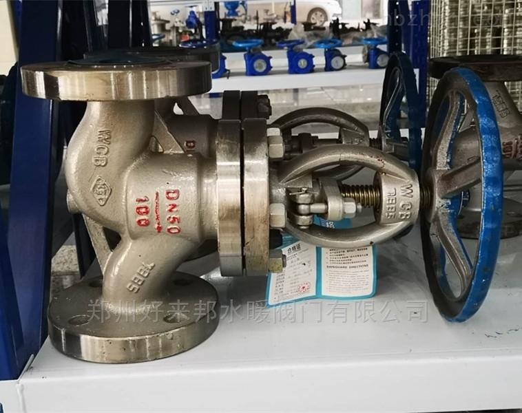 中国凯尔特铸钢正材质法兰截止阀