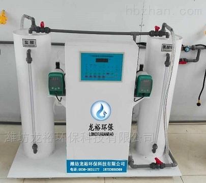 口腔诊所用污水处理设备