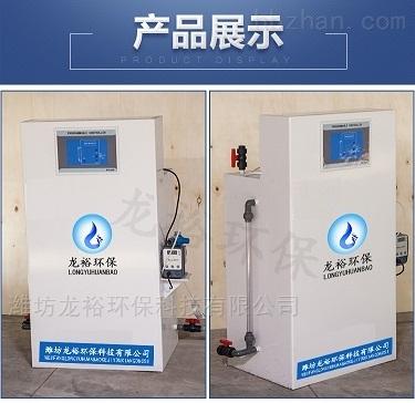 医疗口腔诊所污水处理设备