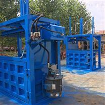 河北供应60吨立式服装棉花液压打包机 价格