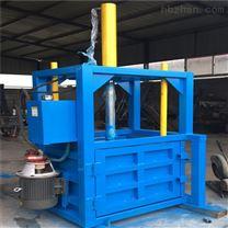 棉花金属油漆桶立式废纸液压打包机厂家定制