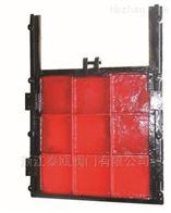 ZMFZMF系列 铸铁镶铜方闸门