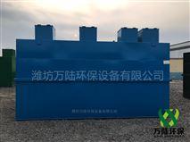 清镇市一体化城镇生活污水处理设备
