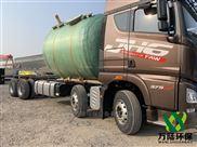江阴市医疗污水处理一体化设备