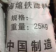 北京房山锅炉除氧剂 海绵铁滤料就在博达