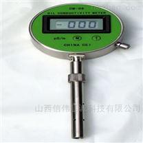 輕質石油產品電導率測定儀