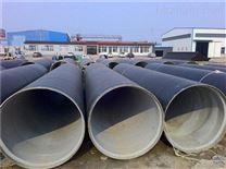 厂家报价快速发货多层水泥砂浆防腐管道