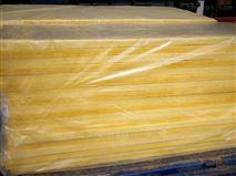 黎川辰音隔音材料隔音棉材料,隔音玻璃棉板