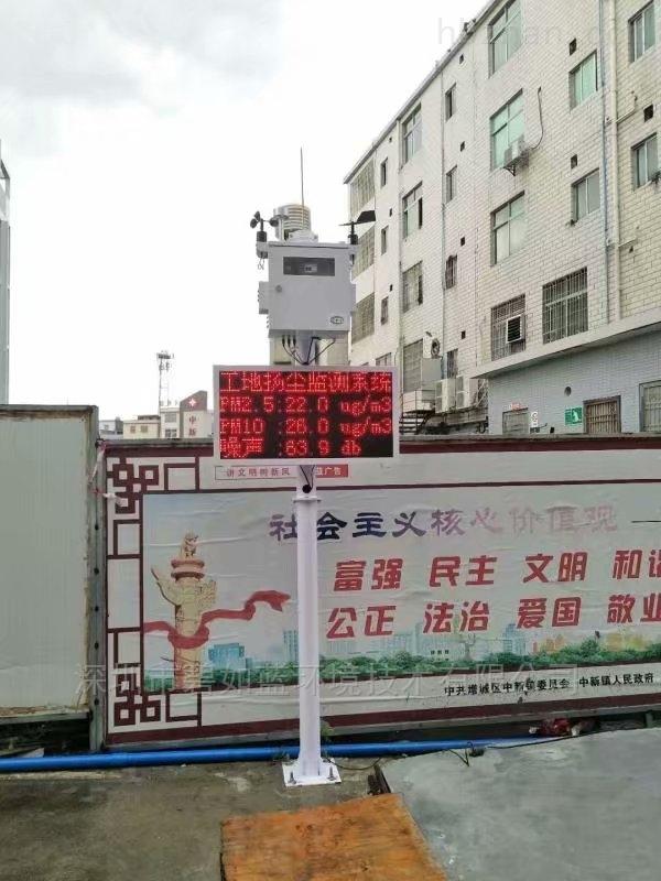 道路环境综合扬尘噪声监测仪