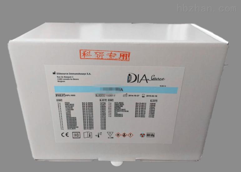 β2-微球蛋白(β2-MG)放免試劑盒