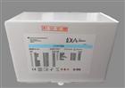 血管緊張素II(AII)放免檢測試劑盒