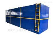 重庆乡镇生活污水处理设备产品结构