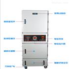 MCJC-2200脉冲反吹除尘器