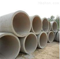 供兰州混凝土水泥管厂家