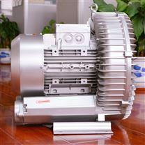 工业高压风机 工业旋涡气泵 旋涡式鼓风机