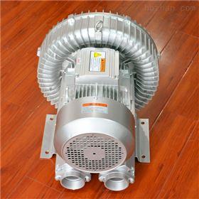 豆腐机械加工旋涡气泵 吸黄豆风机