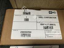 B-3995轴承Ariel艾里尔RBLD套件B-7931-K