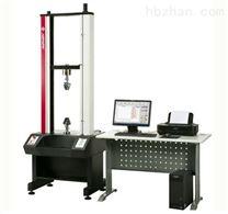 HY-932CS電腦式伺服控製萬能材料拉力試驗機