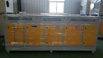 寶聚直銷光氧催化廢氣淨化器UV光解淨化裝置