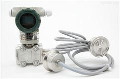MX-YL-188-06單晶矽衛生型雙卡箍差壓變送器