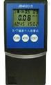 JB4020型射線檢測儀