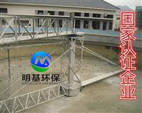 汉中市行车式刮吸泥机设备