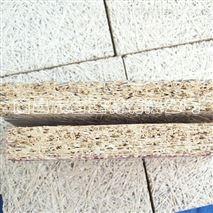 选购优质环保室内装饰木丝吸音板找辰音建材