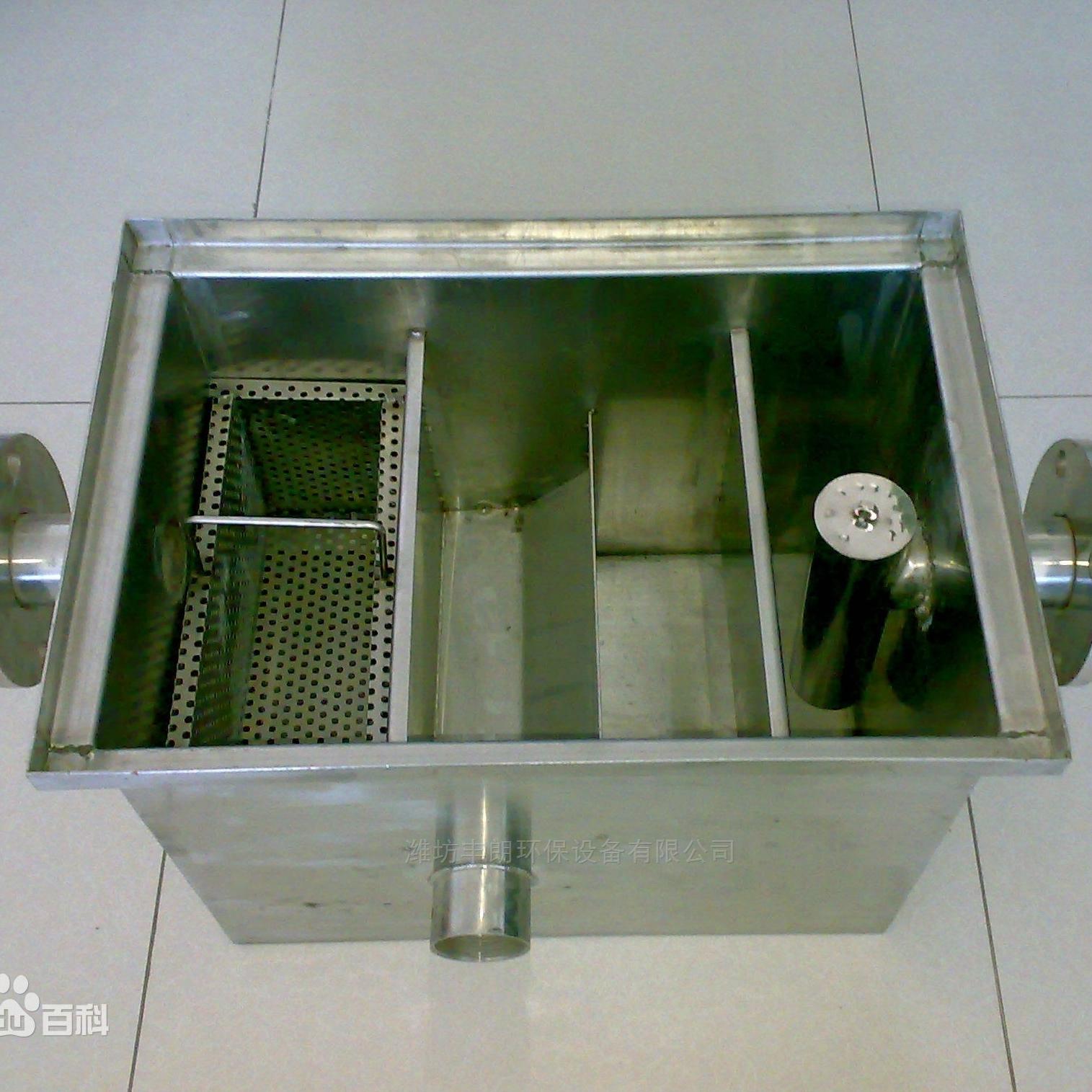 餐饮废水一体化隔油池设备厂家