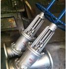 SJS45Y-16CY型料浆阀