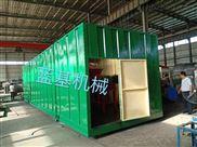 山东生活垃圾处理设备筛分分选为第一步
