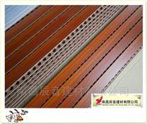 郑州录音棚装饰环保木质吸音板