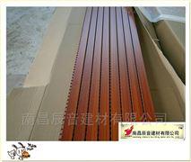 抚州办公室吸音材料开槽木质吸音板装饰材料