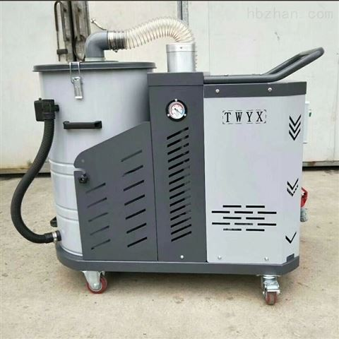 移动车间粉尘吸尘器 工业吸尘机
