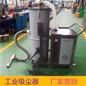 SH4000水泥粉尘收集移动工业吸尘器