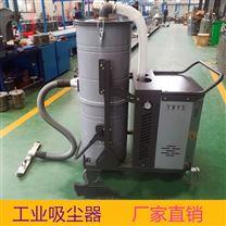 工程颗粒废料粉尘吸尘器