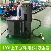2.2KW工厂地面除尘用手推式三相脉冲吸尘器
