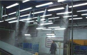 降温喷雾设备厂家欢迎订购