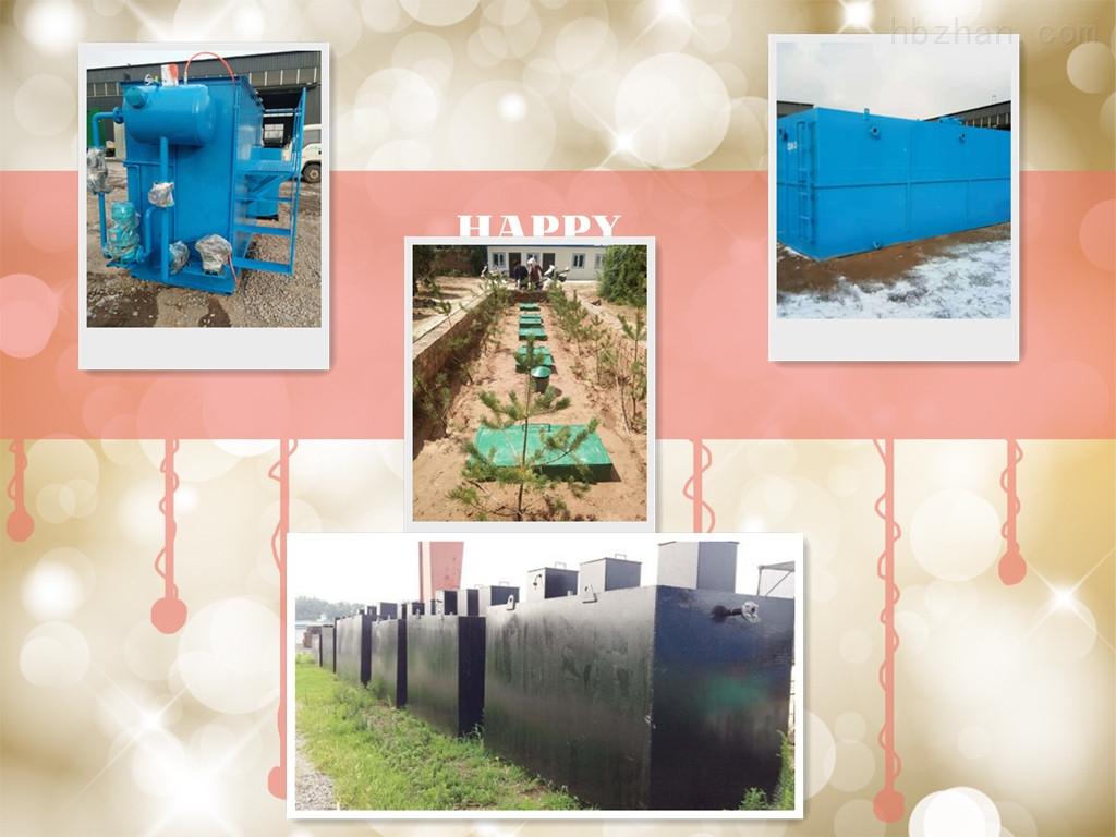 澄迈县杀猪场废水处理设备技术