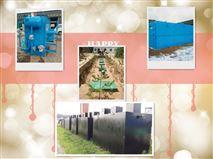 臨高養殖場廢水處理技術