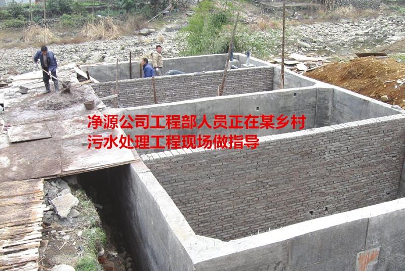 汽车站污水处理装置改造