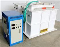 電解法二氧化氯發生器性價比高