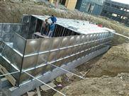 地埋式污水处理设备施工视频