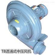 TB-150-5全风透浦式中压鼓风机厂家