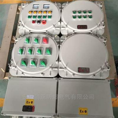 BXMD51L 2 4 6防爆照明动力配电箱