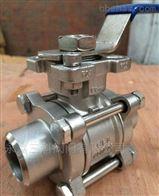 Q61F三片式焊接球閥