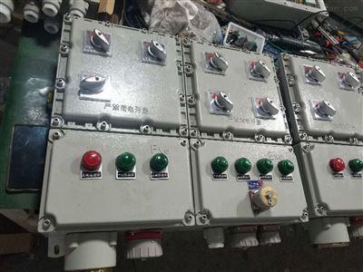 BXCBXC51防爆检修电源插座箱