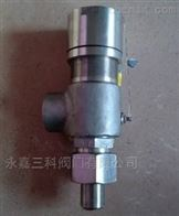 A21F/H/W/Y弹簧微启式外螺纹安全閥