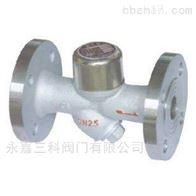 CS49H热动力式Y型蒸汽疏水阀